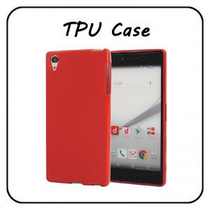 xperia-z5-premium-tpu-case