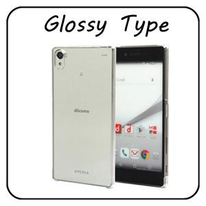 xperia-z5-premium-hard-case-glossy-type