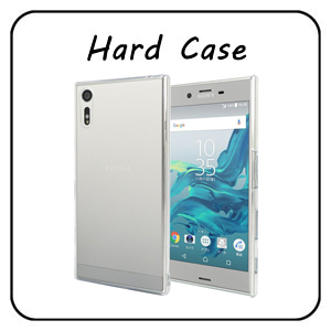xperia-xz-hard-case